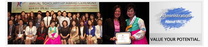 The Vancouver Korean-Canadian Scholarship Foundation